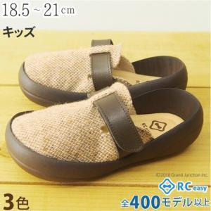 8%OFF セール リゲッタカヌー サボ サンダル キッズ 履きやすい ツイード sabot sandal sale|gjweb
