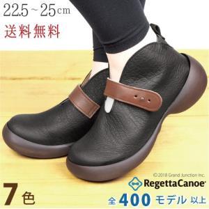 リゲッタカヌー シューズ レディース Vカットショートブーツ shoes|gjweb