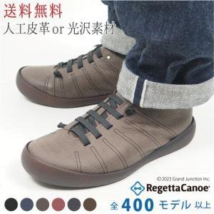 リゲッタ カヌー メンズ スニーカー おしゃれ コンフォート スポーティ ゴム ひも 軽量 sneakers|gjweb