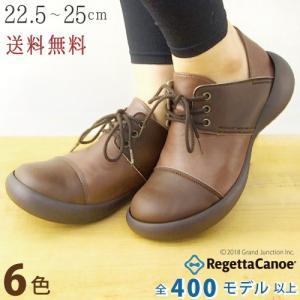 リゲッタ カヌー レディース 靴 歩きやすい 3e 相当 痛くない シューズ shoes|gjweb