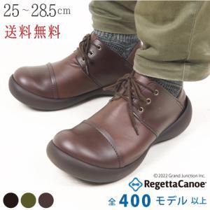 リゲッタカヌー メンズ 靴 おしゃれ コーデ 履きやすい コンフォート shoes|gjweb