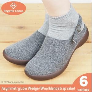 リゲッタ カヌー サボ サンダル レディース 厚底 ウェッジ sandal|gjweb