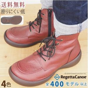 リゲッタカヌー メンズ ブーツ 防滑 ブラウン|gjweb