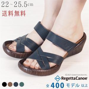 リゲッタ カヌー サンダル レディース 履きやすい ウェッジソール ミュール 編み込み クロスベルト sandal|gjweb