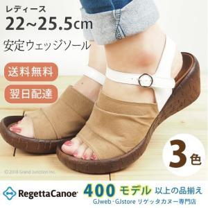 リゲッタ カヌー サンダル レディース 履きやすい ウェッジソール アンクルストラップ オープントゥ sandal|gjweb