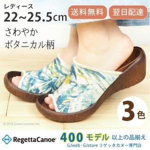 リゲッタ カヌー サンダル レディース 履きやすい ウェッジソール ボタニカル柄 サボ sandal|gjweb