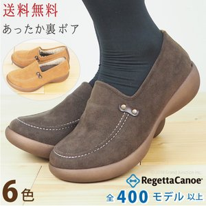 リゲッタ カヌー シューズ レディース モカシン ウェッジソール ボア moccasin shoes|gjweb