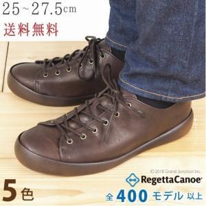 リゲッタ カヌー メンズ 靴 レースアップ シューズ 抗菌 防臭 コンフォート shoes|gjweb