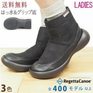 リゲッタ カヌー ブーツ レディース ショート 保温 防滑 撥水 厚底 boots|gjweb