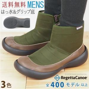 リゲッタ カヌー ブーツ メンズ サイドジップ ショート 保温 防滑 撥水 厚底 boots side zip|gjweb