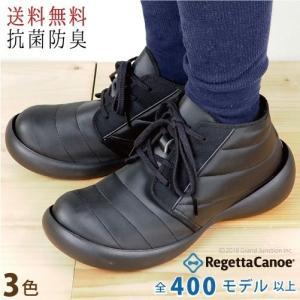 リゲッタ カヌー ブーツ メンズ レースアップ ショート 抗菌 防臭 キルティング 厚底 short boots|gjweb