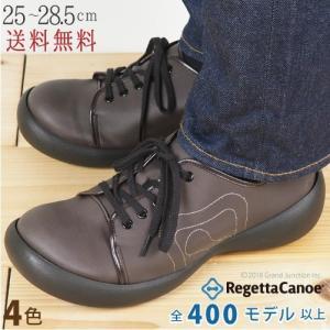 リゲッタ カヌー メンズ スニーカー 定番 sneakers|gjweb