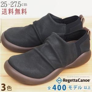 リゲッタ カヌー メンズ スニーカー おしゃれ sneakers|gjweb