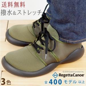 リゲッタ カヌー メンズ スニーカー おしゃれ 靴 シューズ ストレッチ ハイテク sneaker|gjweb