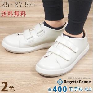 リゲッタ カヌー メンズ シューズ スニーカー ベルクロ 白 ソール 黒 靴 カジュアル コンフォート 履きやすい 軽量 shoes|gjweb