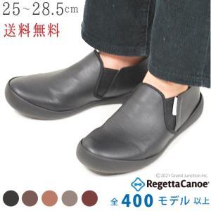 リゲッタ カヌー メンズ シューズ スリッポン サイドゴア 靴 カジュアル コンフォート 履きやすい 軽量 shoes|gjweb