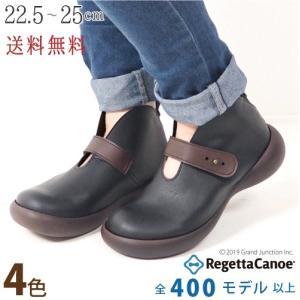 リゲッタ カヌー レディース シューズ ブーツ ショート アンクル ベルクロ おしゃれ 可愛い 歩き やすい boots|gjweb