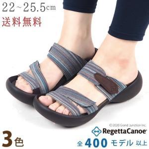 リゲッタ カヌー サンダル レディース 履きやすい ヒール 厚底 夏 靴 sandal gjweb