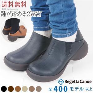 リゲッタ カヌー 靴 レディース 歩きやすい スリッポン 旅行幅広靴 厚底 2WAY サボ つっかけ カジュアル 厚底 comfort shoes|gjweb