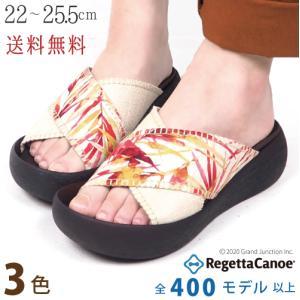 リゲッタ カヌー レディース サンダル 歩きやすい 厚底 つっかけ ミュール ウェッジソール クロス ベルト sandal gjweb