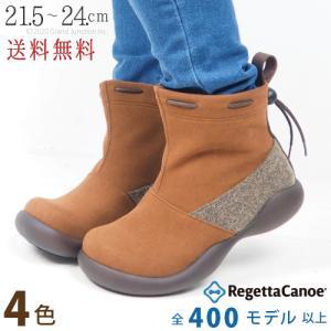 17%OFF セール リゲッタ カヌー レディース ブーツ ショート 紐調節 歩きやすい 履きやすい ツイード boots sale|gjweb