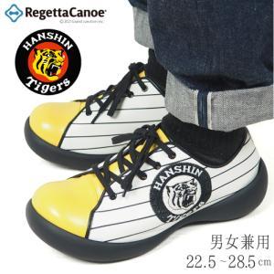 リゲッタ カヌー 靴 シューズ メンズ レディース 阪神タイガース コラボ 虎 ロゴ イエロー ストライプ 縞 父の日 2021 プレゼント ギフト gjweb