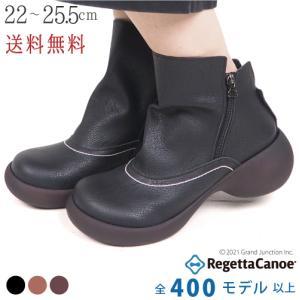 リゲッタ カヌー ブーツ レディース 厚底 デザインブーツ サイドジップ ショートブーツ おしゃれ 履きやすい 大人可愛い|gjweb