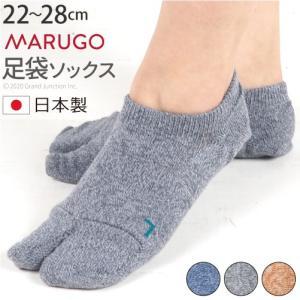 足袋ソックス メンズ レディース アンクル丈 足袋 靴下 吸水 速乾 快適 たび 日本製 socks|gjweb