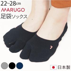 足袋ソックス メンズ レディース カバーソックス 足袋 靴下 滑り止め くるぶし 脱げにくい たび 日本製 倉敷|gjweb