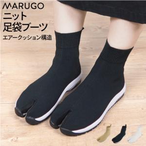 足袋 ブーツ ニット足袋 スニーカー ハイカット 足袋型シューズ ニット足袋ブーツ 地下足袋 レディース メンズ|gjweb