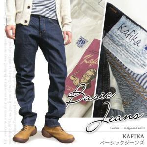 デニムパンツ メンズ カフィカ ベーシックジーンズ 日本製 岡山児島デニム|gjweb