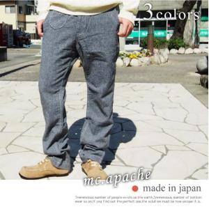 トラウザーパンツ リネン メンズ 麻 リラックス 日本製|gjweb