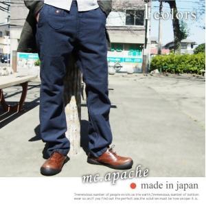 トラウザーパンツ メンズ アンカットコール アメカジ 日本製 gjweb