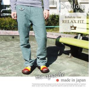 トラウザーパンツ マイルウェア ニット メンズ リラックス スウェット 日本製|gjweb