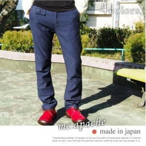 トラウザーパンツ モールスキン コットン メンズ 日本製|gjweb