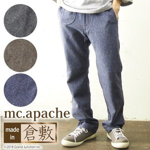 トラウザーパンツ ネップ メンズ クラシカル 日本製|gjweb