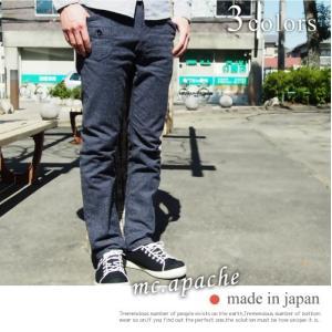 トラウザーパンツ ストレッチ ツイード メンズ クラシカル トラッド 日本製|gjweb