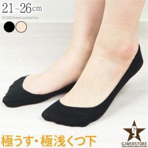 ソックス レディース 靴下 超極浅タイプ すべり止め付きフットカバーソックス(S,M,Lサイズ) 黒|gjweb
