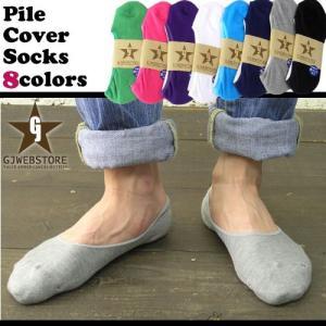 靴下 メンズ 底パイルカバーソックス デッキソックス|gjweb
