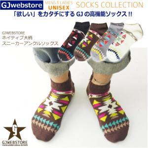 靴下 メンズ くるぶしソックス|gjweb
