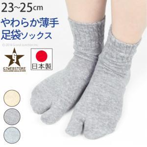 靴下 レディース 足袋 ソックス 婦人用 冷え症 足指 健康 快適 防臭 たび 日本製 socks|gjweb