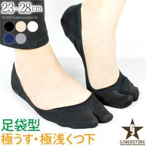 足袋 靴下 レディース カバーソックス 二本指 脱げにくい 目立たない socks|gjweb