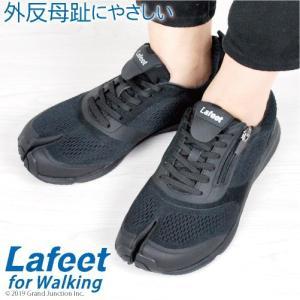 足袋 スニーカー メンズ 健康 靴 ウォーキングシューズ 外反母趾 幅広 shoes gjweb