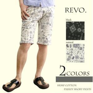 ショートパンツ メンズ コットンペイズリー柄ショートパンツ Revo|gjweb