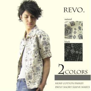 シャツ 半袖 メンズ 白 黒 ペイズリー柄プリント半袖シャツ Revo|gjweb