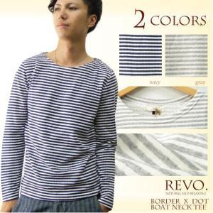 Tシャツ メンズ ボートネック 長袖 ボーダーxドットボートネック長袖Tシャツ Revo|gjweb