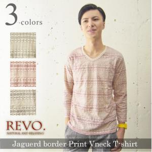 7分袖Tシャツ メンズ ボーダー|gjweb