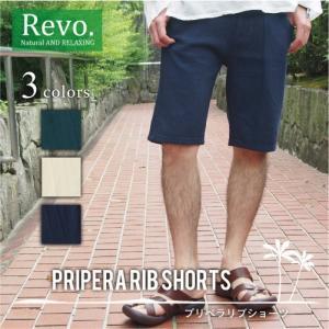 プリペラ素材イージーショートパンツ 綿麻 メンズ|gjweb