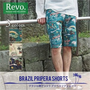 ブラジル柄プリペラショーツ 綿麻 総柄ショーツ|gjweb