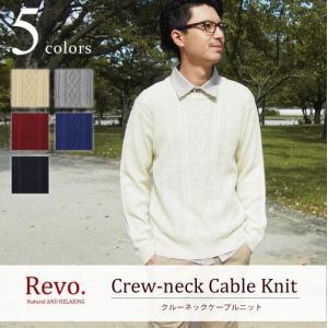 セーター メンズ ケーブルニット クルーネック|gjweb